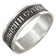 Кольцо штамп чернение, серебро 925°