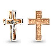 Крест золотой № 12156, золото 585°