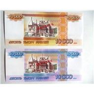 10000 рублей 2014 КРЫМ