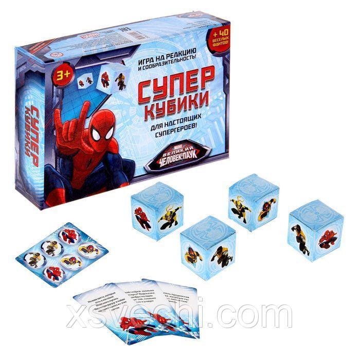 """Игра на реакцию и внимание с фантами """"Супер кубики"""", Человек-Паук"""