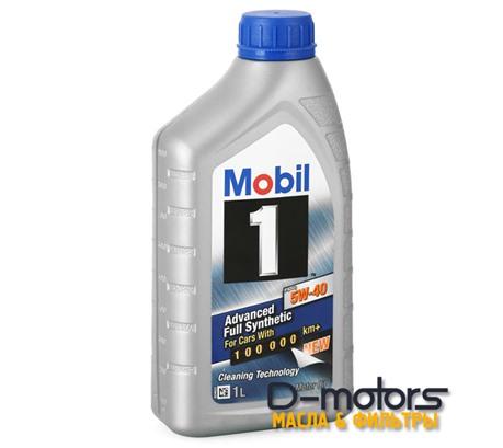 MOBIL 1 FS X1 5W-40 (1л.)