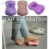Массажер для ног Foot Cosy