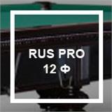 Комплектация RUS PRO 12ф (It. Slate, рез. Northern, IS 950, луза на выбор, подготовка бортов), интернет-магазин товаров для бильярда Play-billiard.ru