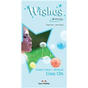 wishes b2.2 class cds (set 9)
