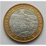 10 рублей 2009 ММД - Калуга (XIV в.)