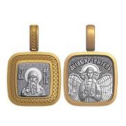 """Образок малый """"Алексий"""", серебро 925°, с позолотой, вес 2,80 гр."""