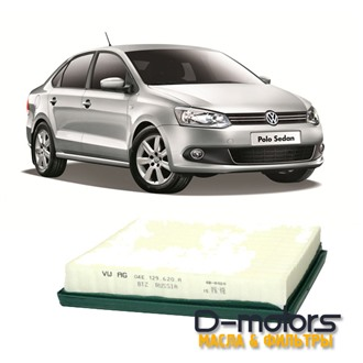 Воздушные фильтры для VW POLO с 2015г, 1.6 (90, 110 л.с.)
