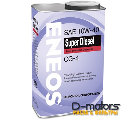 ENEOS SUPER DIESEL SEMI-SYNTHETIС 10W-40 (1л.)