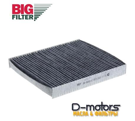 Фильтр салонный угольный BIG FILTER GB-9892/C для VW Polo седан 1.6 (85, 105 л.с.)