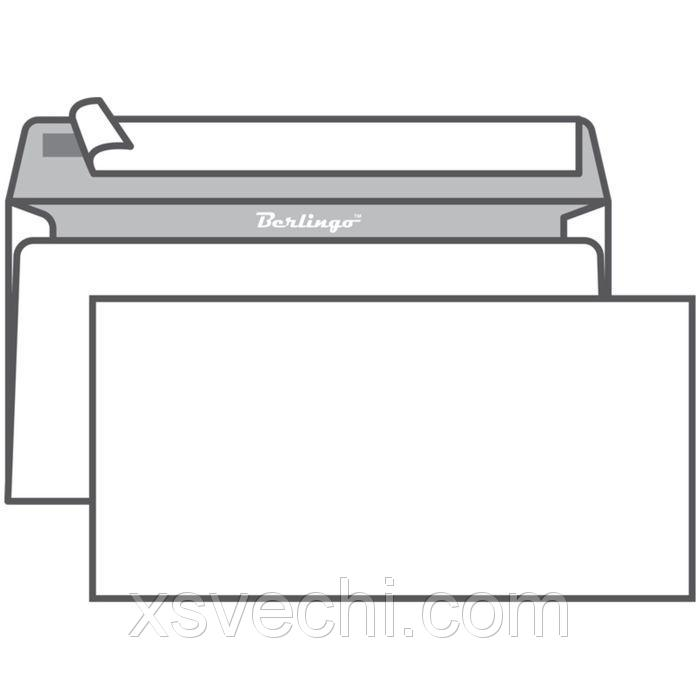 Конверт почтовый Berlingo E65 110х220 мм, без подсказа, без окна, отрывная лента, внутренняя запечатка, термоусадка