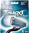 Gillette Mach 3 Turbo 8шт