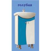 Тумба в ванную комнату УЮТ-45 голубая с умывальником уют 45