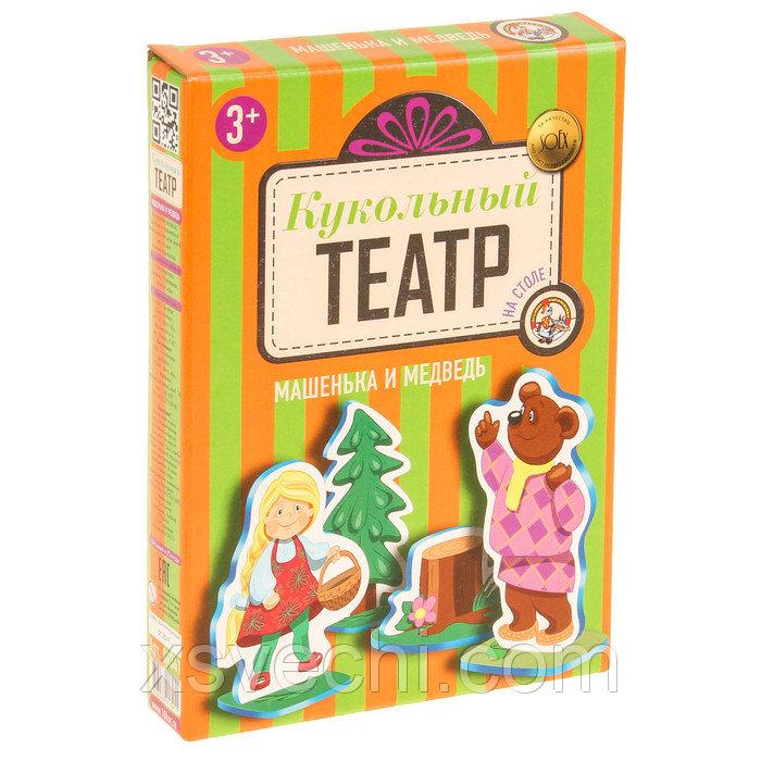 """Кукольный театр на столе """"Машенька и Медведь""""   1341"""