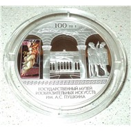 Россия, 25 рублей 2012, Музей Пушкина