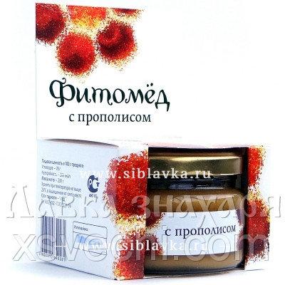 Фитомёд с прополисом