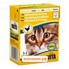 Консервы Bozita для кошек мясные кусочки в соусе с курицей и индейкой (Tetra Pak) (370 гр)