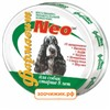 Витаминно-минеральный комплекс Фармавит Neo для стареющих собак (90таб)