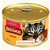Консервы Васька для кошек антиаллергеные-нежная телятина+водоросли (325 гр)