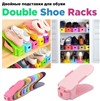 Двойная подставка для обуви Double Shoe Racks Розовая