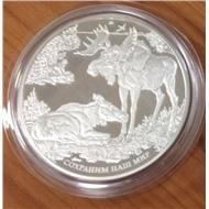 """100 рублей 2015 """"Лось"""" серебро 1 кг."""