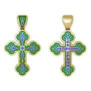 """Крест """"Спаси и сохрани"""" № 19.010 зеленая эмаль, серебро 925° с позолотой"""