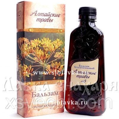 Бальзам «Алтайские травы» №5 очищающий