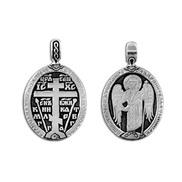 Образок  серебряный № 03348, серебро 925°