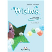 wishes b2.2 student's book - учебник