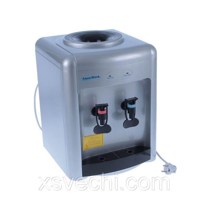 Кулер для воды AquaWork AW 36TDN, с охлаждением, 700 Вт, серебристый