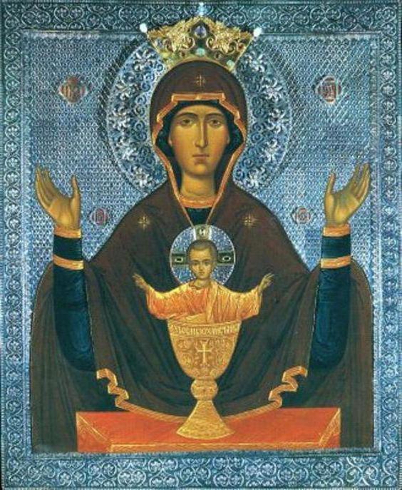 Икона Богоматери «Неупиваемая чаша»