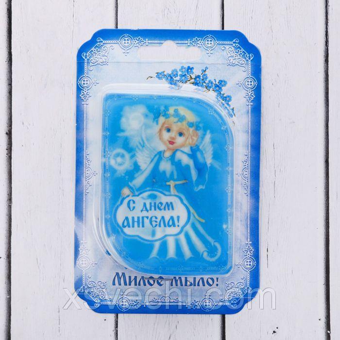 """Мыло ручной работы с картинкой """"С днем Ангела!"""", голубое 100 гр."""