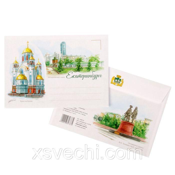 """Конверт почтовый С6 """"Екатеринбург"""", с клеевым слоем"""