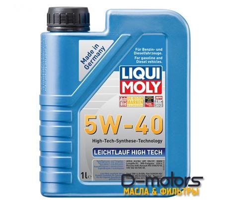 LIQUI MOLY LEICHTLAUF HIGH TECH 5W-40 (1л.)