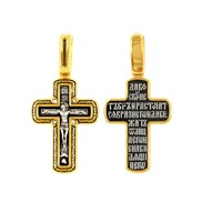 """Крест """"Распятие Христово. Молитва """"Да Воскреснет Бо"""""""", серебро 925° с позолотой"""