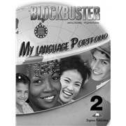 blockbuster 2 my language portfolio international