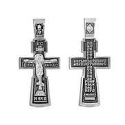 Крест серебряный  № 03130, серебро 925°