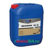 Трансмиссионное масло AVENO ATF Dexron III H (20л)