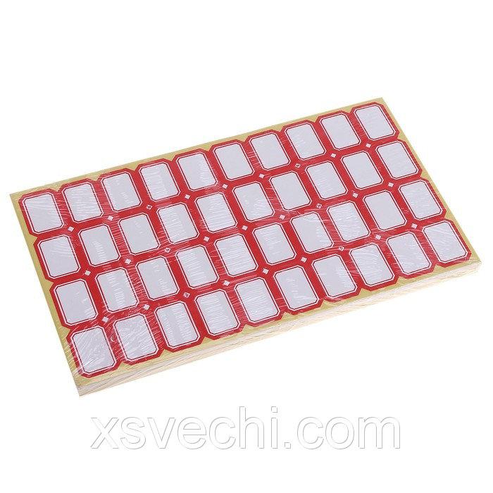 Набор 60 листов ценники самоклеящиеся 19*26мм 40шт на 1 листе