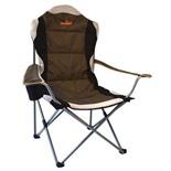 Кресло кемпинговое складное с кармашком для мелочей Woodland Deluxe CK-009
