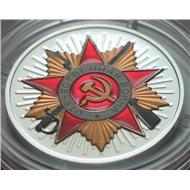 Набор 70 лет победы в ВОВ официальные ММД серебро