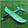 Самолет метательный планер Зеленый 35 см.