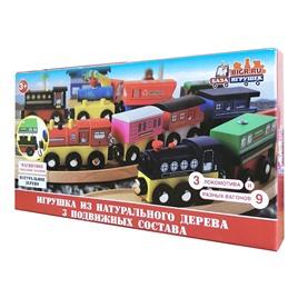 База игрушек Деревянный поезд набор из 3-х подвижных составов
