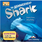 hammerhead shark multi-rom