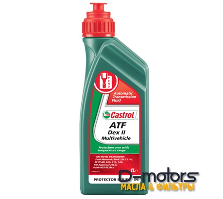 CASTROL ATF DEX II MULTIVEHICLE (1л.)