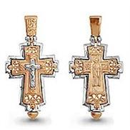 Крест арт 11965 золотой литьё с белым золотом