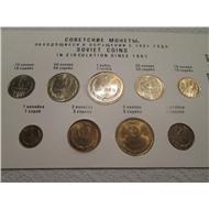 Набор монет СССР 1961