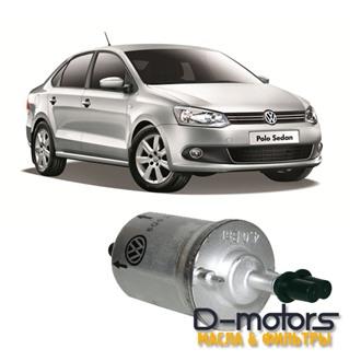 Топливные фильтры для VW POLO с 2015г, 1.6 (90, 110 л.с.)