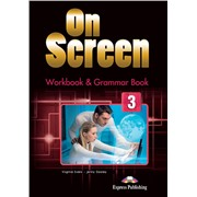 On screen 3 WorkBook - Рабочая тетрадь