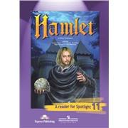 spotlight 11 кл. reader, hamlet