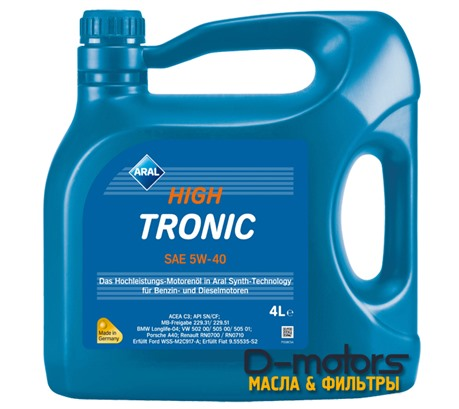 ARAL HIGH TRONIC 5W-40 (4л.)